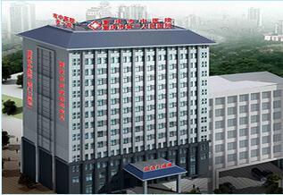 重庆市中医院(道门口)